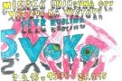 http://ccv.volny-cas.cz/uploads/obrazky/vystava-kobliha-petr-2015/105608151241skmbtc22015081011450.jpg